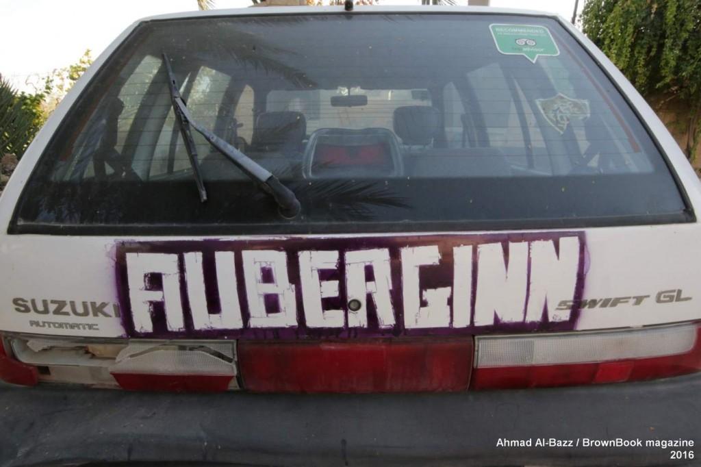 auberg-inn-jericho